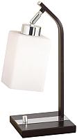 Прикроватная лампа Citilux Маркус CL123811 -