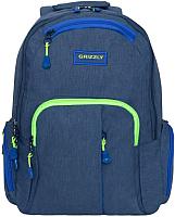 51dbf39f0352 Сумки, чемоданы, рюкзаки Grizzly купить в Минске в интернет-магазине ...