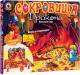 Настольная игра Русский стиль Сокровища дракона / 03882 -