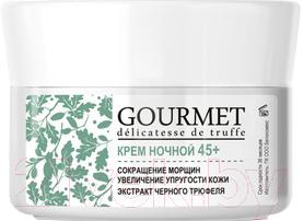 Купить Крем для лица BelKosmex, Gourmet 45+ сокращение морщин увеличение упругости кожи ночной (48г), Беларусь, Gourmet (BelKosmex)