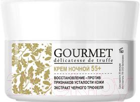 Купить Крем для лица BelKosmex, Gourmet 55+ восстановлен. против признаков усталости кожи ночной (48г), Беларусь, Gourmet (BelKosmex)