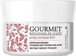 Купить Крем для лица BelKosmex, Gourmet 65+ коррекция морщин глубокое восстановление кожи ночной (48г), Беларусь, Gourmet (BelKosmex)