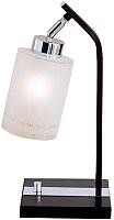 Прикроватная лампа Citilux Фортуна CL156811 -