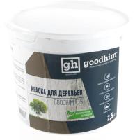 Краска GoodHim Для садовых деревьев Т151 / 27962 (2.5кг) -