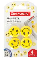 Набор магнитов Brauberg 231727 (4шт) -