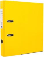 Папка-регистратор Комус OfficeStyle / 1144768 (желтый) -