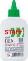 Клей ПВА Staff Everyday / 225175 -