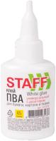 Клей ПВА Staff Basic / 227375 -