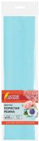 Фоамиран Остров Сокровищ 661678 (светло-голубой) -