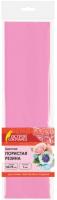 Фоамиран Остров Сокровищ 661680 (розовый) -