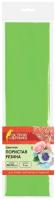 Фоамиран Остров Сокровищ 661682 (светло-зеленый) -