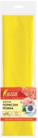 Фоамиран Остров Сокровищ 661683 (желтый) -