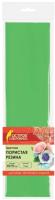 Фоамиран Остров Сокровищ 661685 (зеленый) -