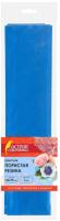 Фоамиран Остров Сокровищ 661686 (синий) -