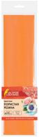 Фоамиран Остров Сокровищ 661689 (оранжевый) -