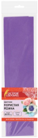 Фоамиран Остров Сокровищ 661692 (фиолетовый) -