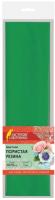 Фоамиран Остров Сокровищ 661693 (темно-зеленый) -