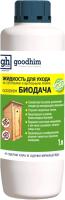 Биоактиватор GoodHim Биодача по уходу за септиками и выгребными ямами 83969 (1л) -