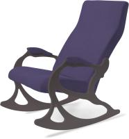 Кресло-качалка Слайдер Санторини (венге/фиолетовый) -