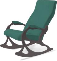 Кресло-качалка Слайдер Санторини (венге/изумрудный) -