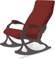 Кресло-качалка Слайдер Санторини (венге/бордовый) -