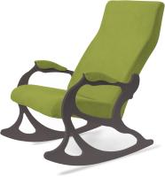 Кресло-качалка Слайдер Санторини (венге/лайм) -