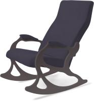Кресло-качалка Слайдер Санторини (венге/деним) -