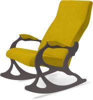 Кресло-качалка Слайдер Санторини (венге/желтый) -