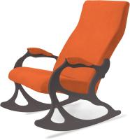 Кресло-качалка Слайдер Санторини (венге/оранжевый) -