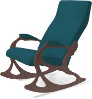 Кресло-качалка Слайдер Санторини (орех/бирюзовый) -