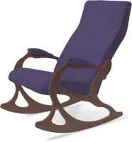 Кресло-качалка Слайдер Санторини (орех/фиолетовый) -