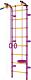 Детский спортивный комплекс Пионер С1НМ (пурпурный/желтый) -