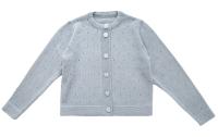 Кардиган детский Amarobaby Pure Love School / AB-OD21-PLS1902/11-128 (серый, р. 128) -