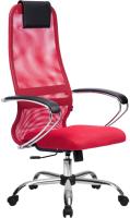 Кресло офисное Metta SU-BK-8 CH (красный) -