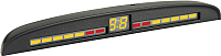 Парковочный радар ParkMaster 34-4-А (серебристый) -