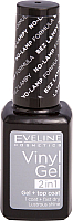 Лак для ногтей Eveline Cosmetics Vinyl Gel 2in1 № 201 -
