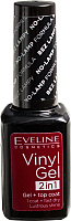 Лак для ногтей Eveline Cosmetics Vinyl Gel 2in1 № 206 -
