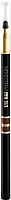 Карандаш для глаз Eveline Cosmetics Brown Eye Max Precision (1.99г) -