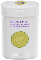 Средство для очищения кистей/спонжей Manly PRO Экспресс-очищающие салфетки с маслом бергамота КО15 (50шт) -