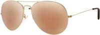 Очки солнцезащитные Zippo OB36-16 -