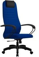 Кресло офисное Metta SU-BP-10 PL (синий) -