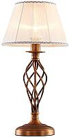 Прикроватная лампа Citilux Ровена CL427811 -