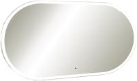 Зеркало Aquanika Future AQF12060RU143 -