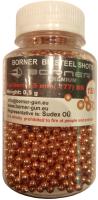 Пульки для пневматики BORNER Premium Gold 4.5мм (1500шт) -