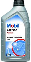 Трансмиссионное масло Mobil ATF 320 / 152646 (1л) -