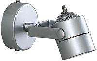 Спот Citilux Ринг CL525511 -