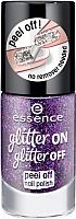 Лак для ногтей Essence Glitter On Glitter Off Peel Off Nail Polish тон 04 (8мл) -