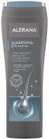 Шампунь для волос Alerana Для мужчин Активатор роста (250мл) -