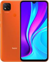 Смартфон Xiaomi Redmi 9C 4GB/128GB без NFC (оранжевый) -