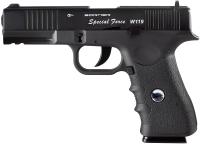Пистолет пневматический BORNER W119 (4.5мм) -